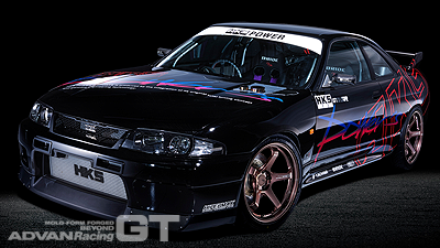 R33 SKYLINE GT-R tuned by HKS<br>Racing Copper Blonze