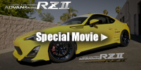 ADVAN Racing RZⅡ Special Movie