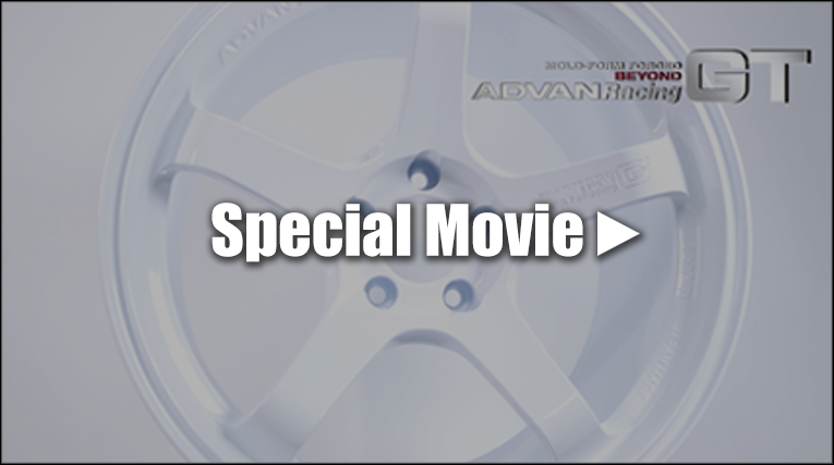 ADVAN Racing GT Special Movie