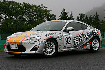 ADVAN Racing RZ for 86/BRZ Race